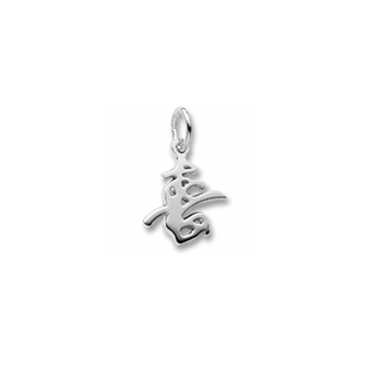 Rembrandt Sterling Silver Happiness Symbol Charm – Add to a bracelet or necklace