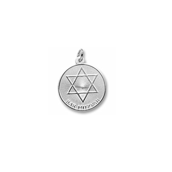 Rembrandt Sterling Silver Bar Mitzvah Charm – Engravable on back - Add to a bracelet or necklace