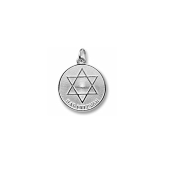 Rembrandt Sterling Silver Bat Mitzvah Charm – Engravable on back - Add to a bracelet or necklace