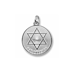 Rembrandt Sterling Silver Bat Mitzvah Charm – Engravable on back - Add to a bracelet or necklace/