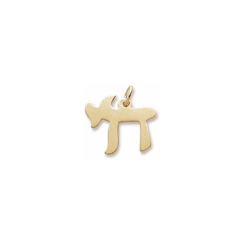 Chai Charm 10K Yellow Gold - Add to a bracelet or necklace